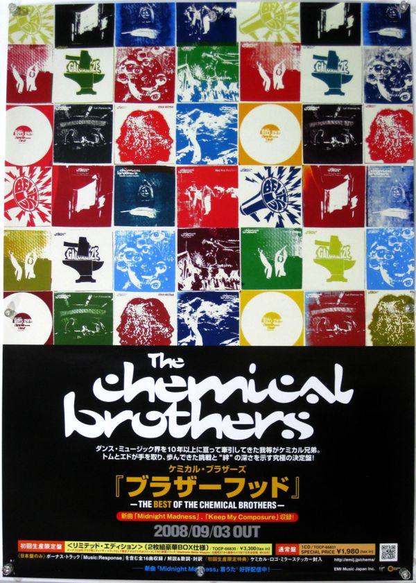ケミカル・ブラザーズ B2ポスター (H04011)