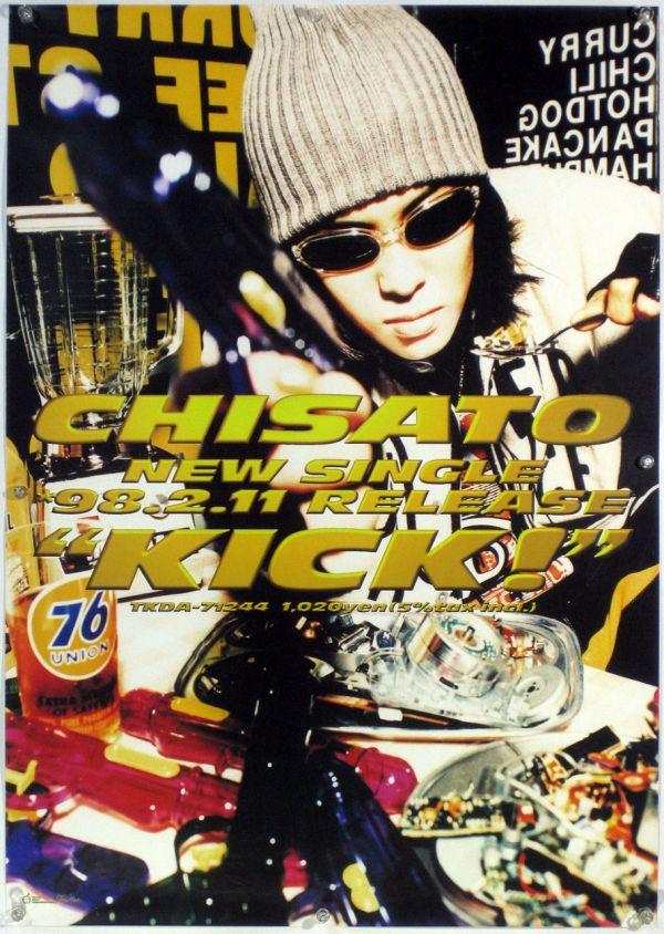 千聖 CHISATO PENICILLIN ペニシリン B2ポスター (J01012)
