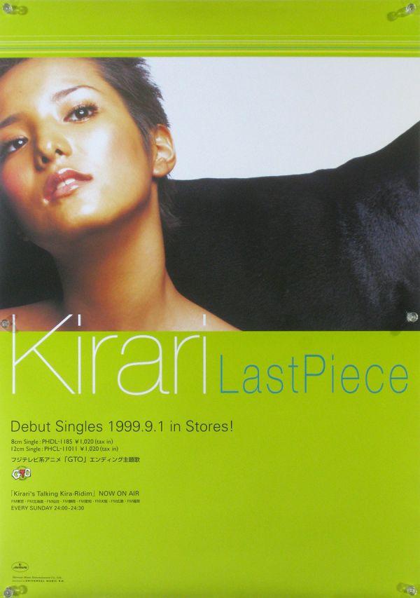 Kirari キラリ きらり 希良梨 B2ポスター (3G015)