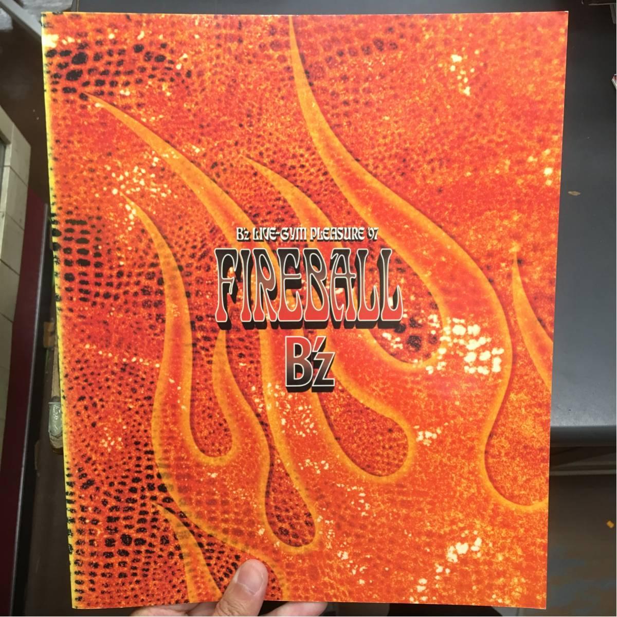 即決 B'z ツアーパンフレット☆FIREBALL☆'97