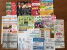 Foodstuff Package - ★懸賞応募 クローズド懸賞サントリー・カルビー他、全13種★送料込★