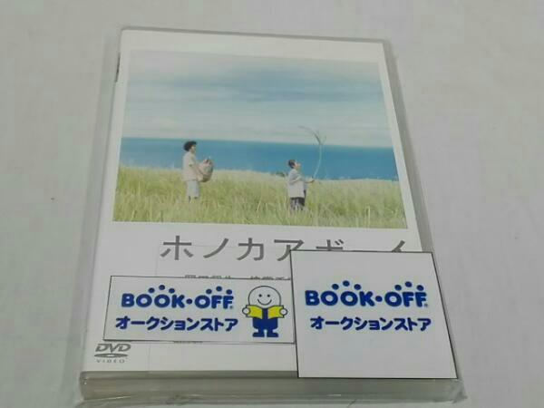 ホノカアボーイ DVD 岡田将生 グッズの画像