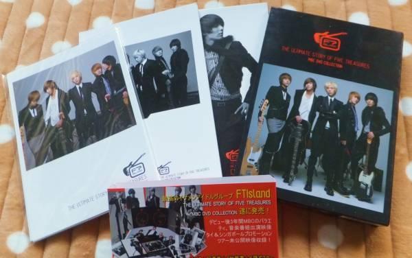 【即決】FTISLAND/THE ULTIMATE STORY OF FIVE TREASURES MBC COLLECTION