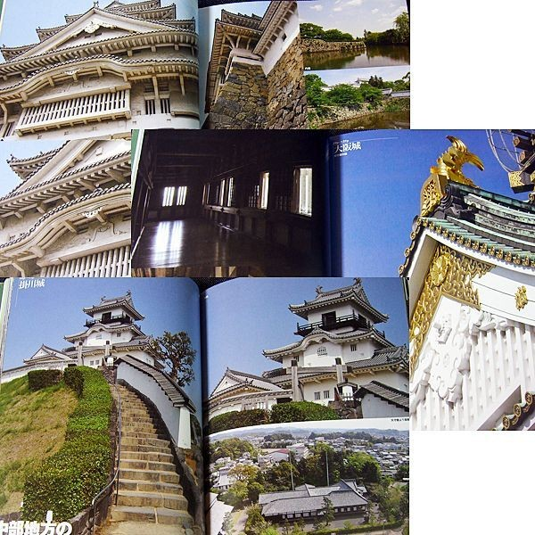背景ビジュアル資料 7─日本の城・甲冑・古戦場・武具|戦国時代 資料写真集 城跡 兜 鎧 城内見取り図 見どころ うんちく #_本編に書き込み、目立つ汚れなし