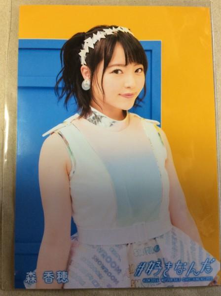森香穂 生写真 #好きなんだ 通常盤 AKB48 STU48 硬化ケース付き ライブ・総選挙グッズの画像