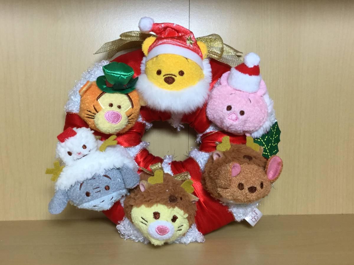 ディズニー ツムツム ぬいぐるみクリスマスリース ★プーさんと仲間たち ディズニーグッズの画像