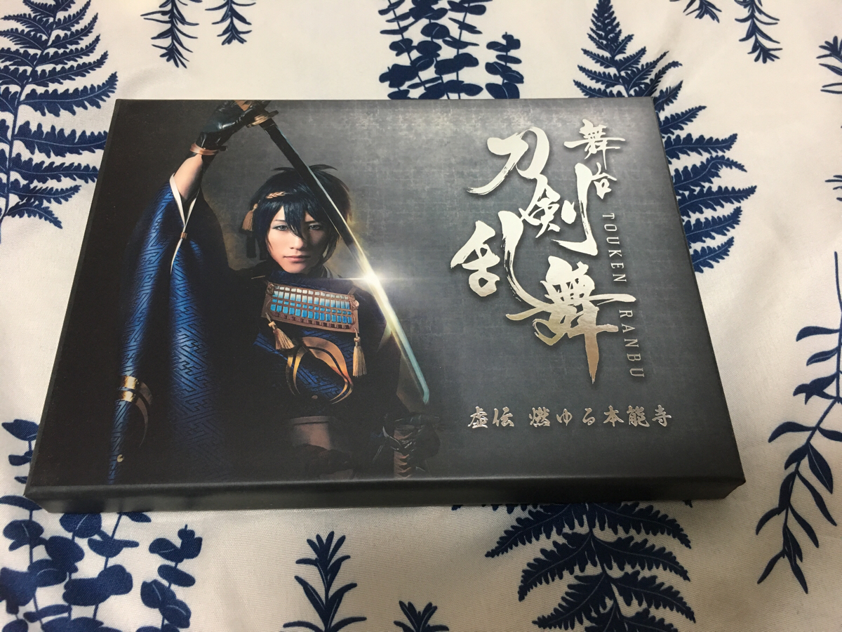 舞台 刀剣乱舞 初演 Blu-ray 初回生産限定盤 グッズの画像
