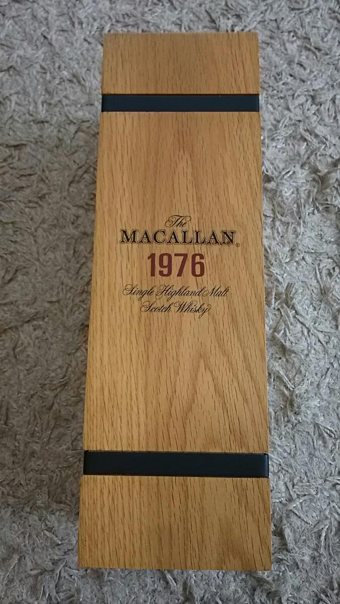 限定品 マッカラン 1976 カラボトルセット