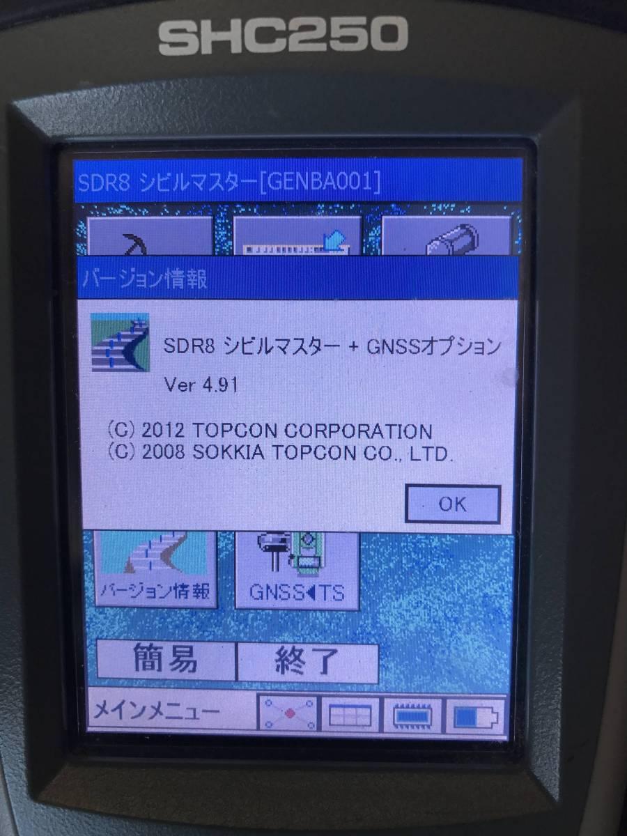 ◆◇ソキア 電子野帳(SHC250)◇◆_画像2