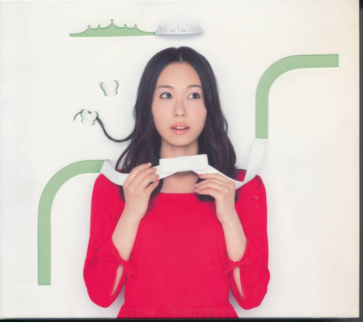 寿美菜子/My stride(初回生産限定盤)★CD+DVD★コイ☆セント(スフィア)・_画像1