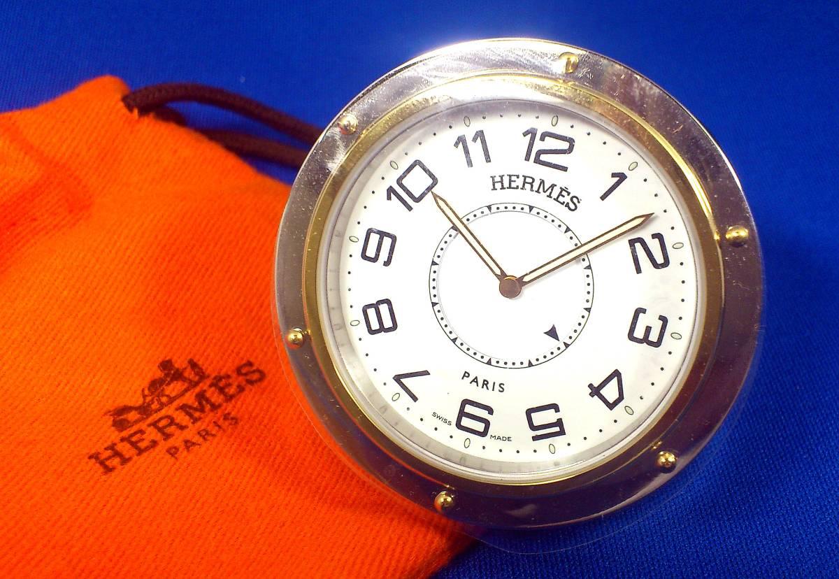 ◆エルメスHERMES◆正規品◆置時計クリッパーリーベル◆新品トラベルウォッチ◆超レア物★格安!