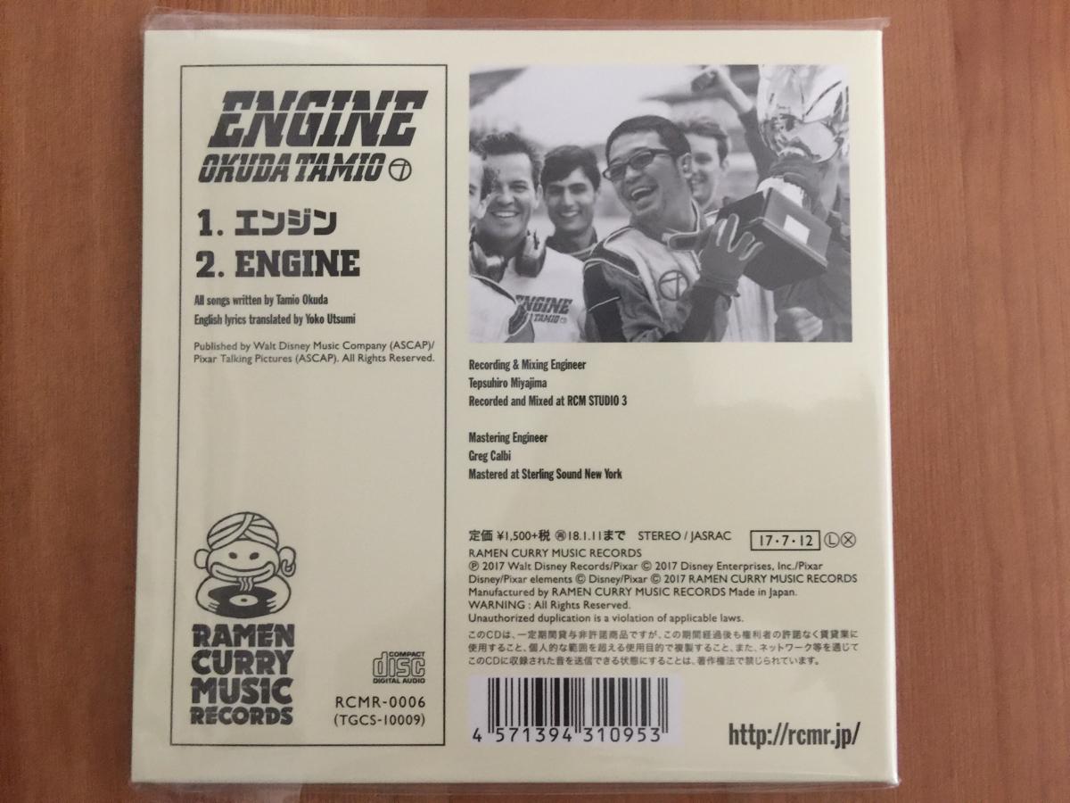 【美品】奥田民生 ENGINE (国内初回盤CD) MAXIシングル カーズクロスロード ユニコーン pixer_画像2