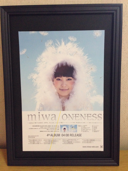 『miwa ONENESS』 額装品 A4フレーム付
