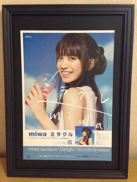 『miwa ミラクル』 額装品 A4フレーム付