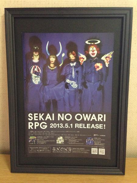 『SEKAI NO OWARI RPG』 額装品 A4フレーム付