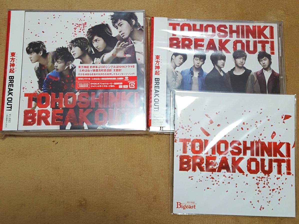 【新品同様】東方神起/BREAK OUT!/初回限定/FC限定CD+プチ会報セット