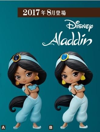 【新品】 【パステルカラーver】 ディズニー プリンセス フィギュア アラジン ジャスミン パステル Q posket Disney Characters ディズニーグッズの画像