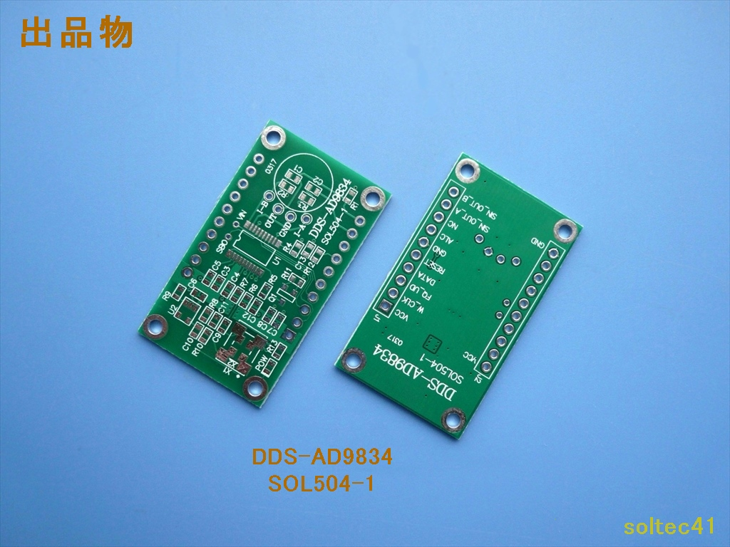 Dds Ad9834 Sol504 1 Printed Circuit Board Only 2 Sheets One As Before We Can Copy The Onto A And Collection
