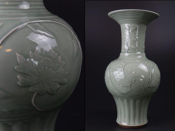中国古玩 唐物 青磁 龍泉窯 しのぎ陽刻浮牡丹唐草大瓶 花瓶 古作 時代物 極上品 初だし品