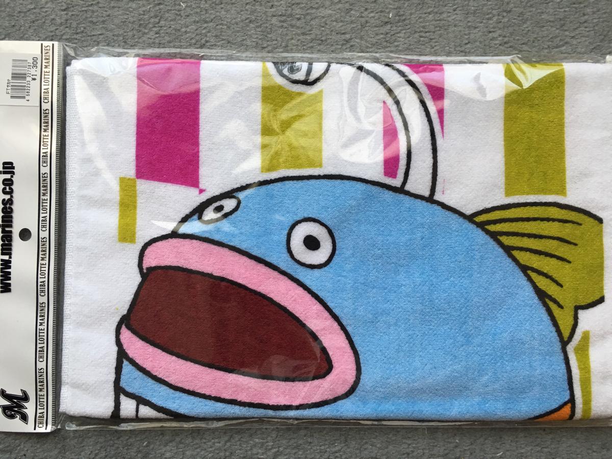 千葉ロッテマリーンズ フェイスタオル 第二形態(魚) グッズの画像