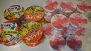 ★カップヌードル★ ★サッポロ一番 しょうゆ味 みそラーメン★