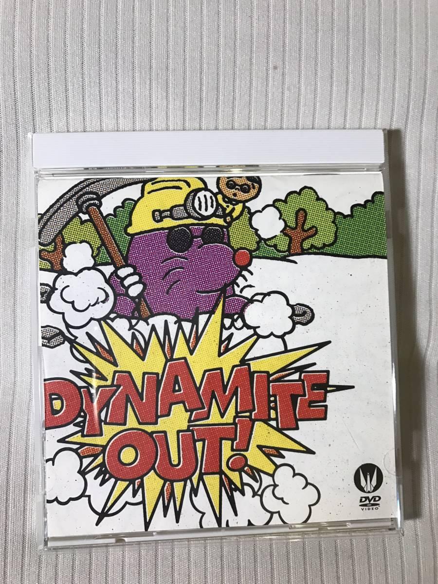 ★東京事変 Dynamite out LIVE DVD 【中古格安】 ライブグッズの画像