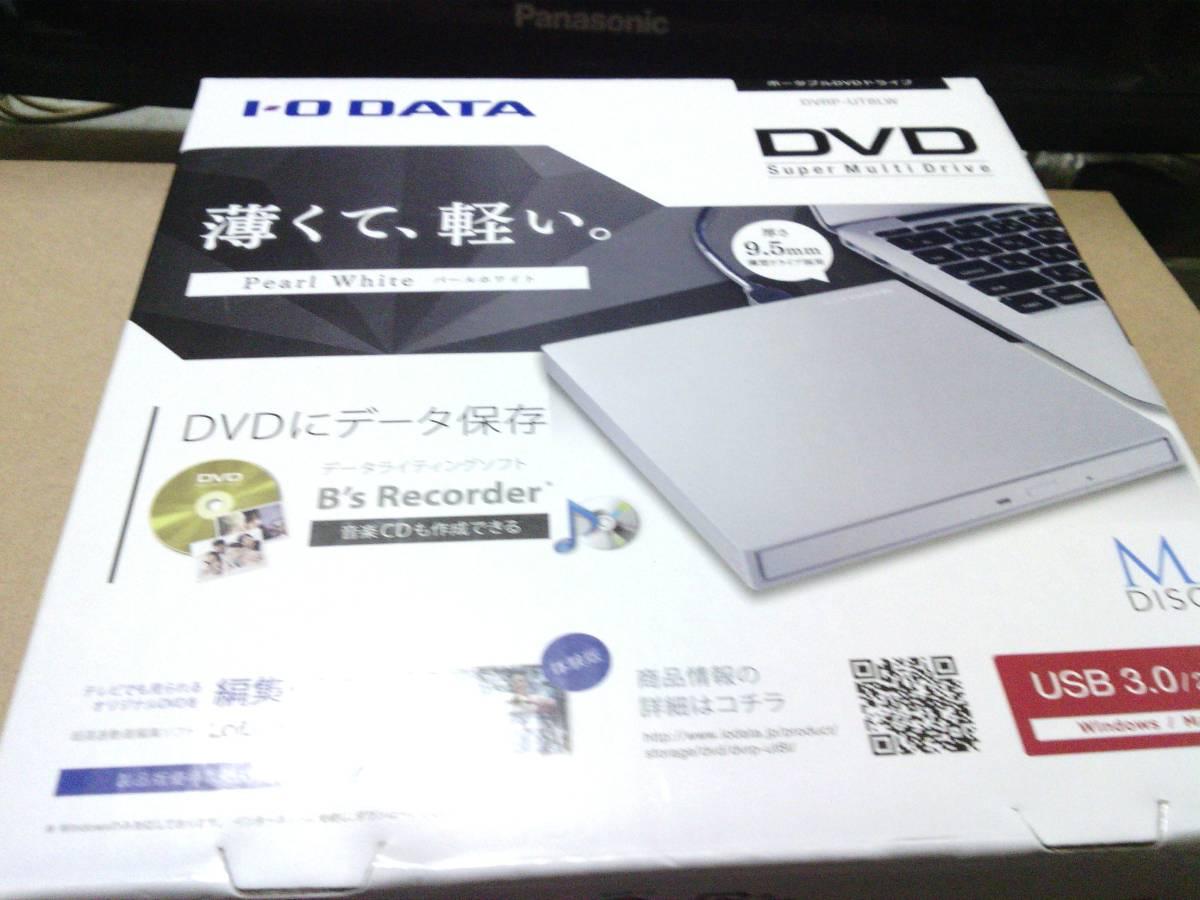 超美品Dell ノートパソコン Inspiron 11 Pentium ホワイト Windows10 Office Home&Business Premium SSD128GB メモリ4GB おまけ有_画像2