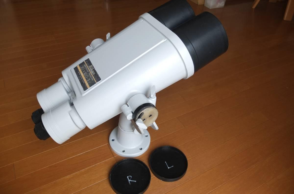 ニコン(Nikon) 20×120-III 3°(ジャンク品)