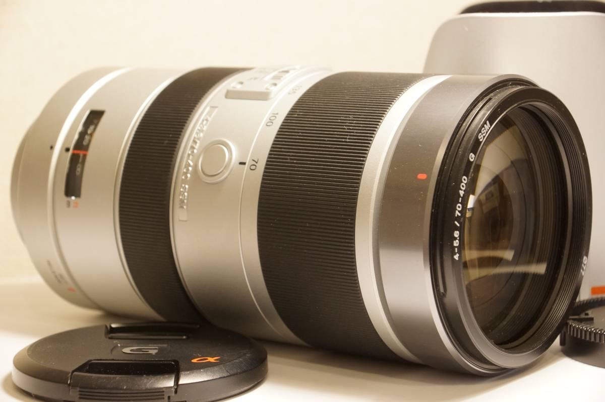 ソニー SONY 70-400mm F4-5.6 G SSM SAL70400G 美品 レンズ