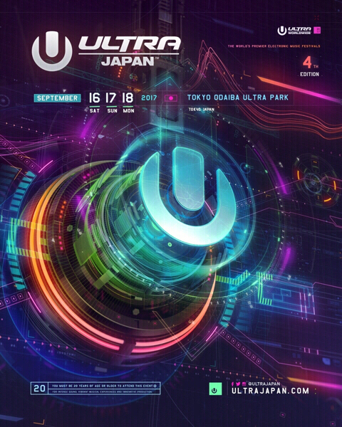 ultra Japan 2017 3days ticket ×2枚