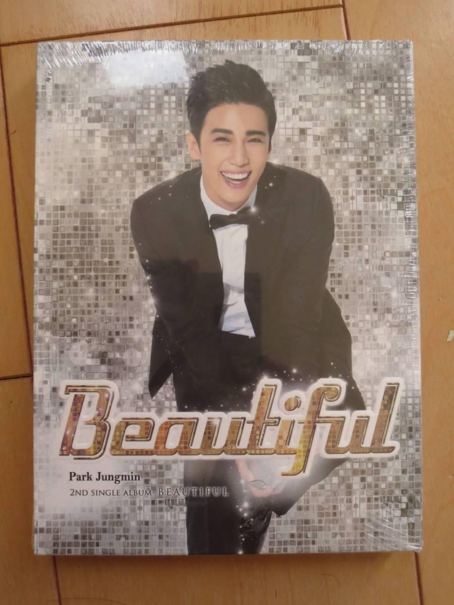 未開封★パク・ジョンミン Beautiful 韓国CD ★送164