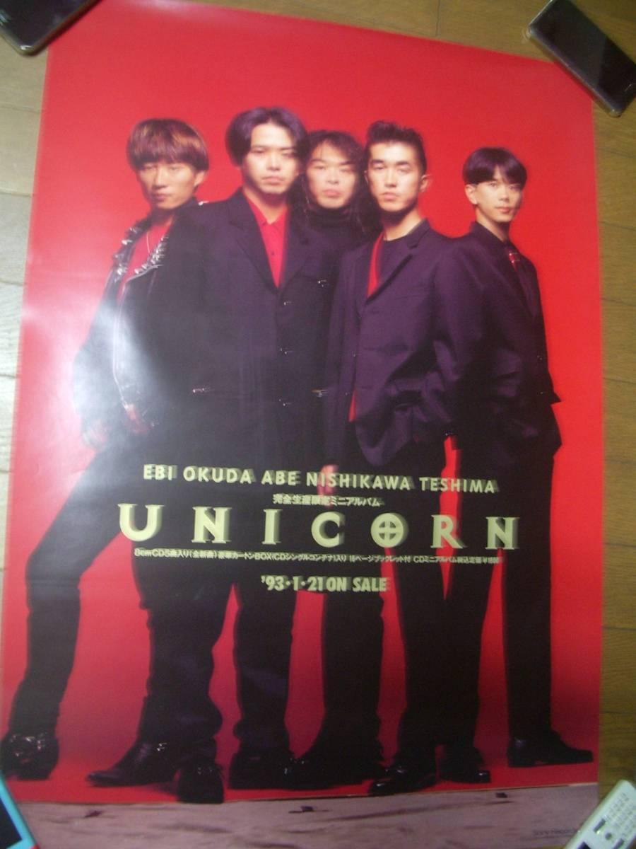ユニコーン★1993 奥田民生★ポスター★未使用 新品★筒無料