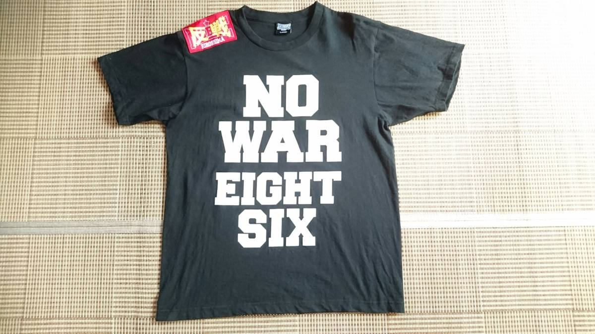Eight Six live Mobstyles Tシャツ