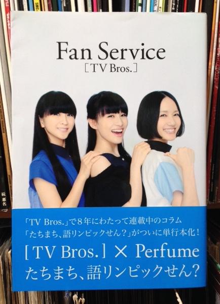 Perfume Fan Service TV Bros. *近田春夫 ライブグッズの画像