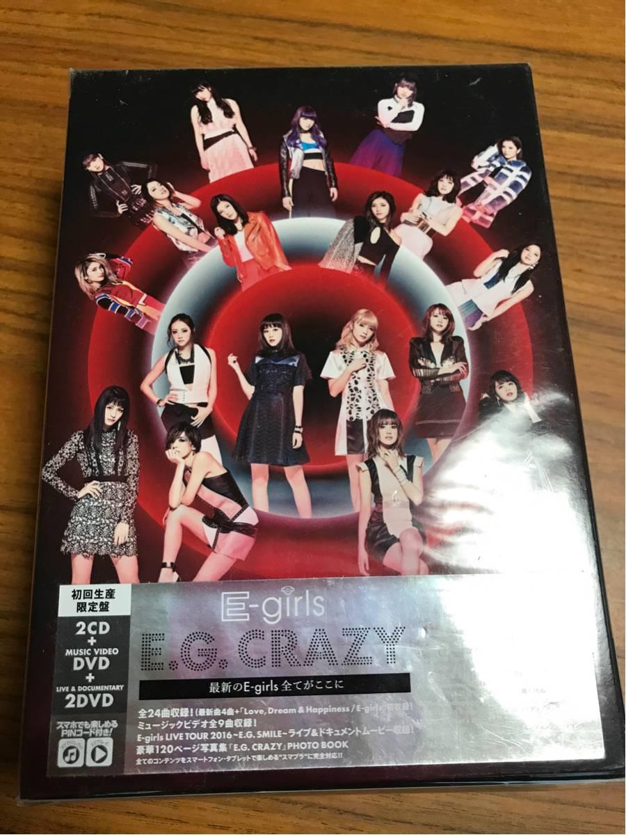 E-girls E.G. CRAZY 初回生産限定盤 ライブグッズの画像