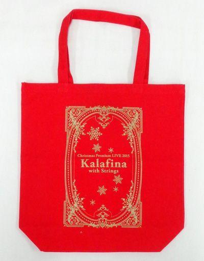 """【貴重品】Kalafina トートバッグ 「Christmas Premium LIVE 2015 """"Kalafina with Strings""""」"""