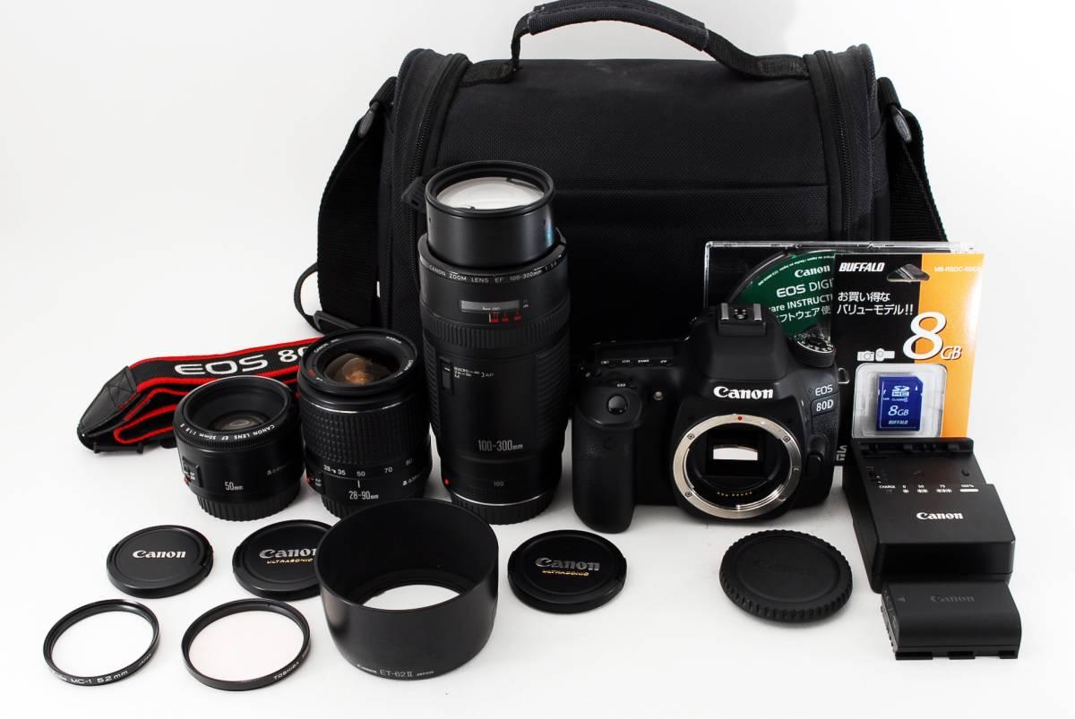 ★新品級★Canon EOS 80D 300mm超望遠フード付+神単焦点 トリプルレンズ★新品SDカード&バッテリー2個&長期保証&超豪華おまけ♪