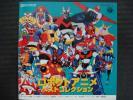 Anime Songs - 「決定版 ロボットアニメ ベストコレクション」2枚組CDアルバム マジンガーZ ゲッターロボ コンバトラーV