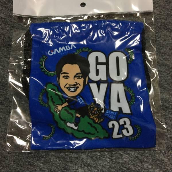 2016年 Gガラ ガンバ大阪 呉屋選手 ミニ巾着 グッズの画像