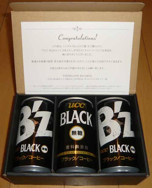 UCC B'z缶セット(3本入り) 懸賞当選品 ライブグッズの画像