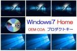 ★ VistaをWindows7からWindows10へアップグレード! Win7 Home Premium OEM COA プロダクトキー+インストールディスク★ PDFガイド ★