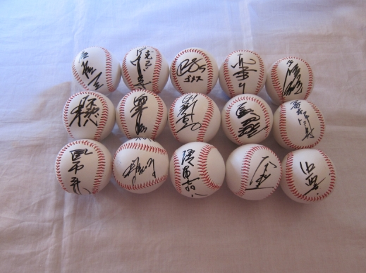 30個セット★プロ野球OB。直筆サインボールセット。榎本。掛布。松岡。西本他名球会