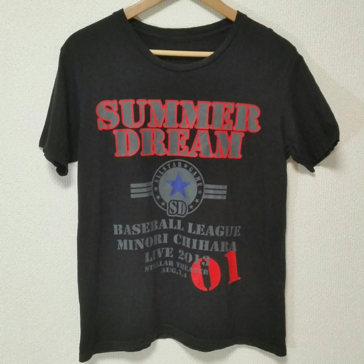 茅原 実里 SUMMER DREAM LIVE 2013 STAFF Tシャツ