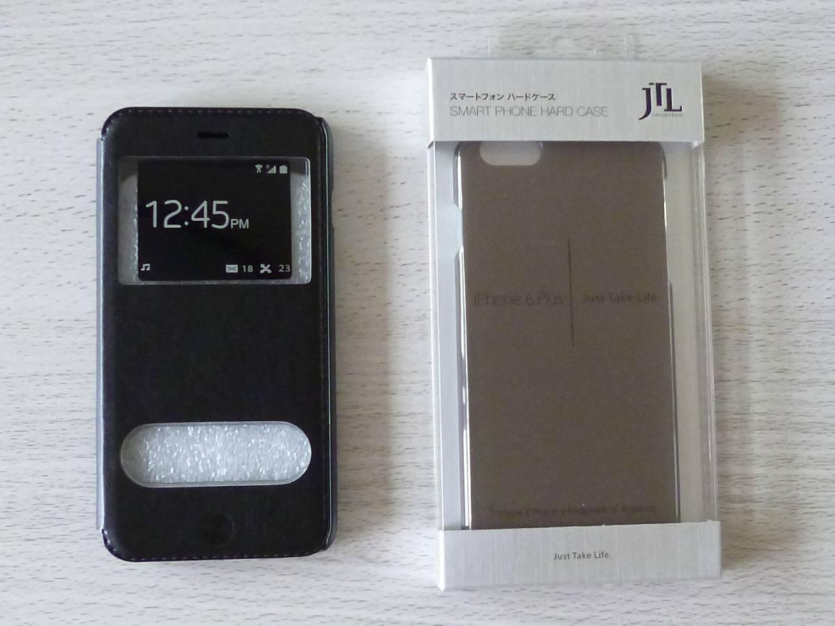 中古美品 au iPhone6Plus ゴールド 16GB 新品ケース等おまけ付 送料無料_画像3