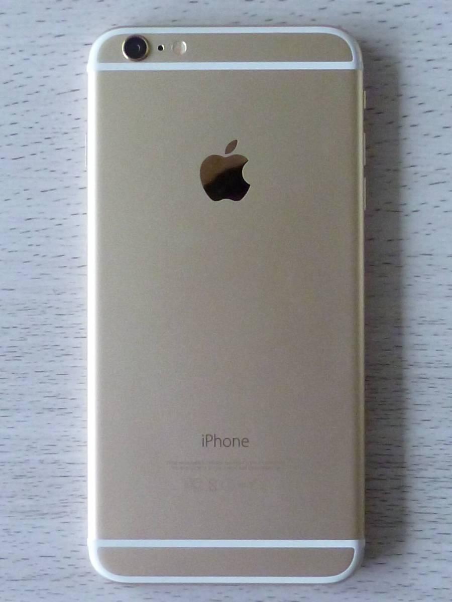 中古美品 au iPhone6Plus ゴールド 16GB 新品ケース等おまけ付 送料無料_画像2