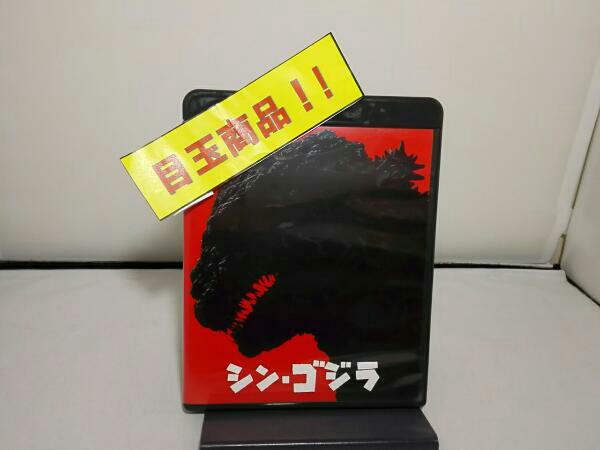 【ポストカード付き】シン・ゴジラ(Blu-ray Disc)/長谷川博己/竹野内豊/石原さとみ