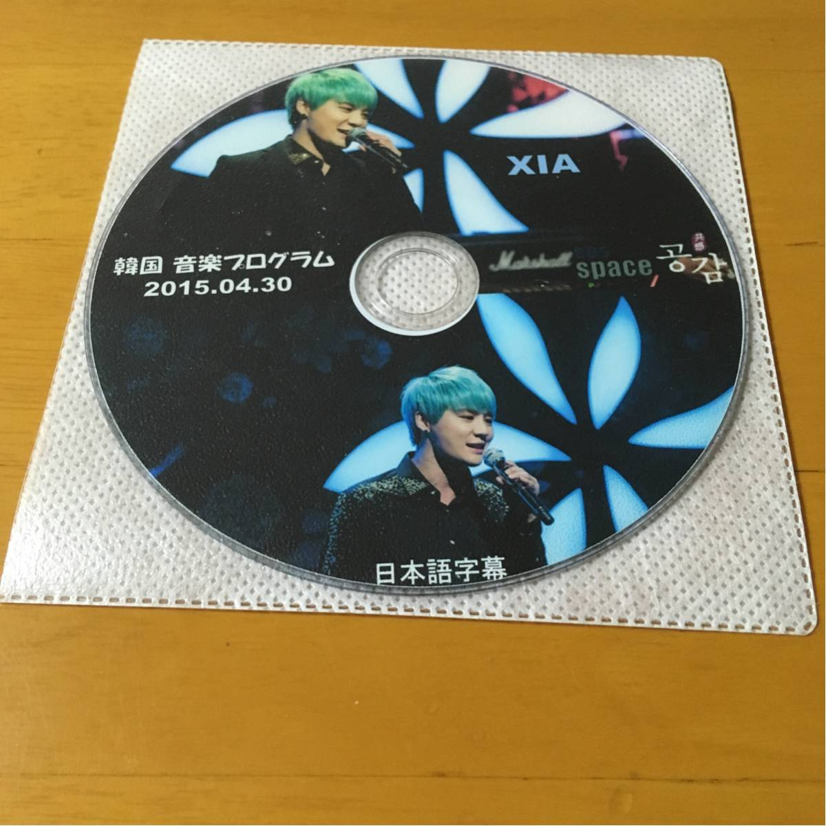 XIAジュンス★スペース共感DVD★キム・ジュンスJYJ