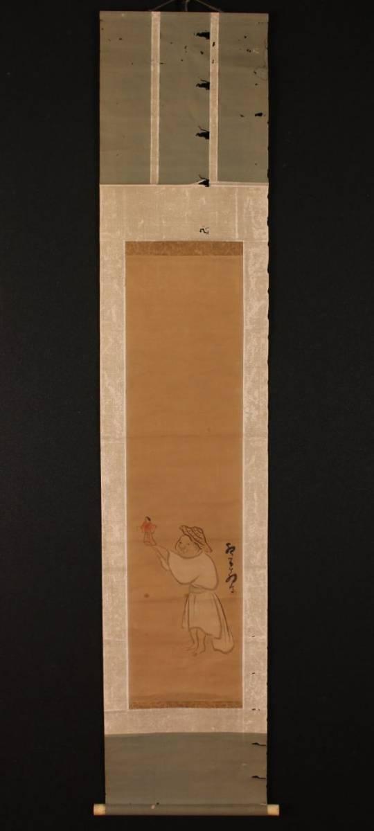 p3794a【一灯】jjxFkx〈与謝蕪村〉人形師図 俳人 画家 摂津の人
