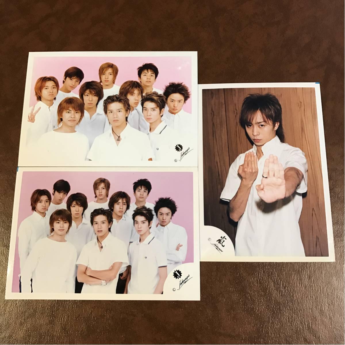 嵐 櫻井翔 公式写真 1枚 ATARASHI ARASHI 茶髪 レア タッキー 翼 生田斗真 セットで コンサートグッズの画像