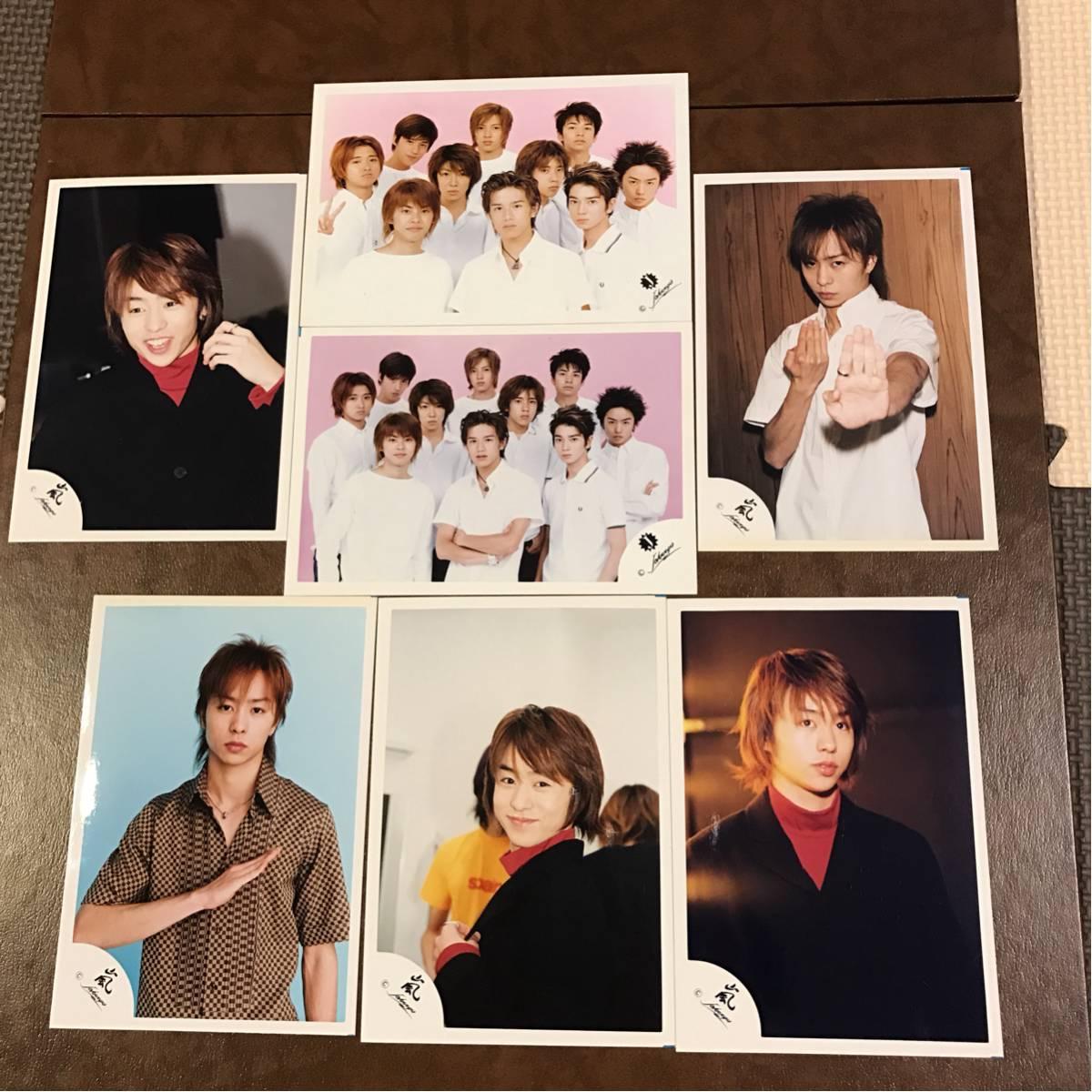 嵐 櫻井翔 公式写真 7枚 ATARASHI ARASHI 茶髪 レア タッキー 翼 生田斗真 セットで コンサートグッズの画像